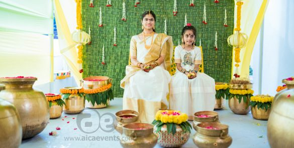 paturi nagabushanums daughters haldi ceremony