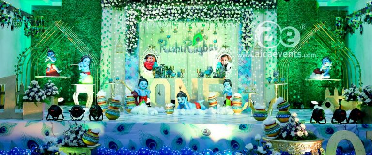 Little Krishna Theme